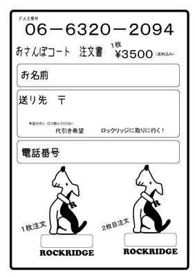 注文書.jpg