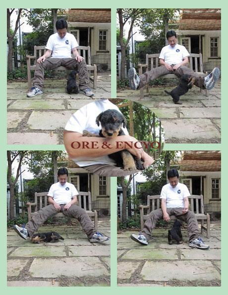 ORE-1.jpg
